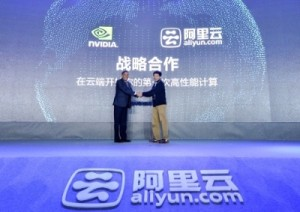 Shanker Trivedi, NVIDIA's Global VP and Zhang Wensong, chief scientist of AliCloud at the ceremony